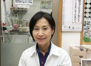 斉藤 久美子